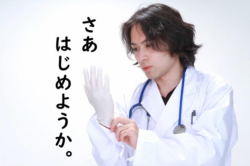 """徹底解剖!これがイグナス製分銅式ストリングマシン """"ChallengerⅡ""""だ!"""
